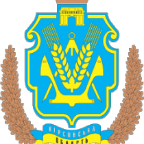 Coat_of_Arms_of_Kherson_Oblast