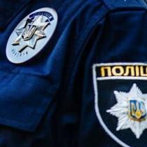 181115policia